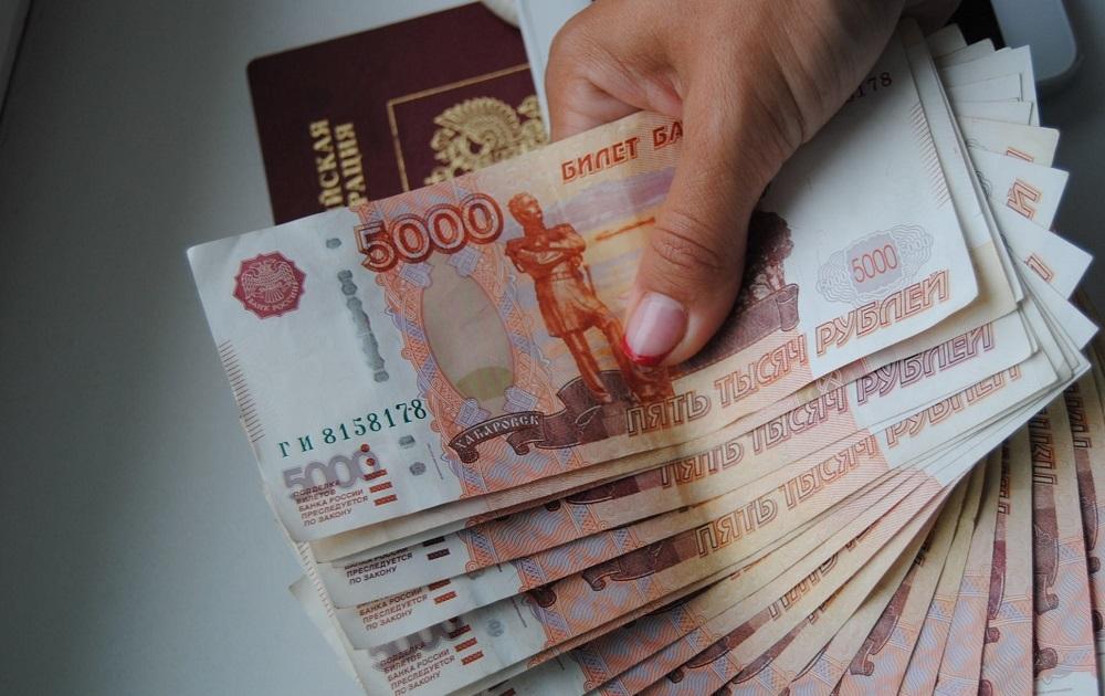 Взять кредит зарплатой взять кредит микрофинансовая компания