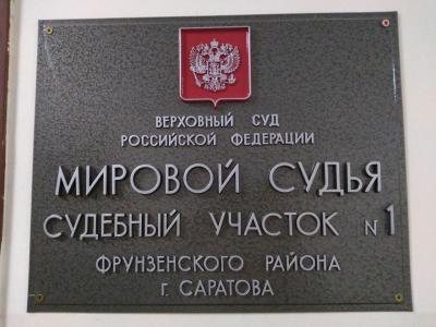 Курихин против Вилкова. Адвокат обвиняемого запросил гостайну