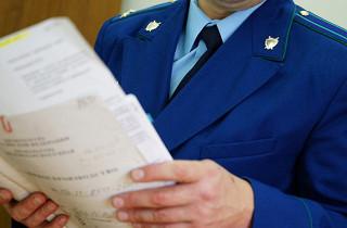 Супруга заместителя облпрокурора заработала в 3 раза больше своего мужа