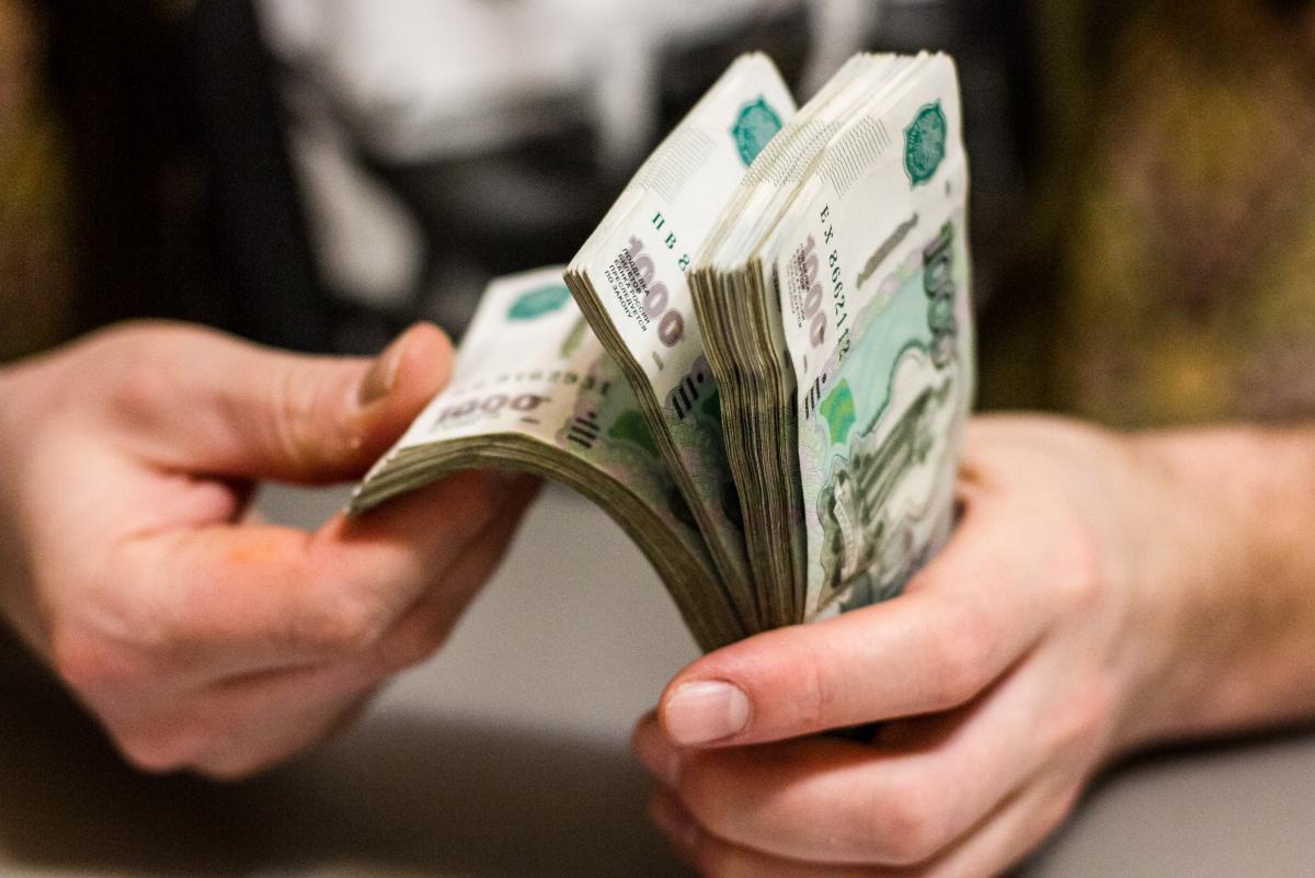 займы на дому даже с плохой кредитной историей саратов микрозаймы город