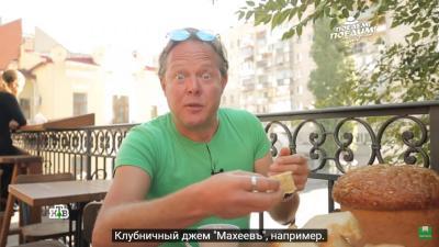 После постановочной передачи на НТВ Михаил Исаев еще больше влюбился в Саратов