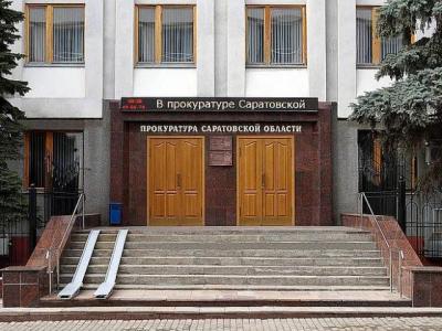 Прокурору области показали почерк саратовского следствия