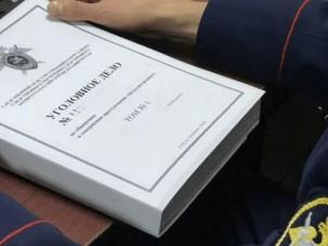 Методы саратовского следствия: полицейская логика против УПК