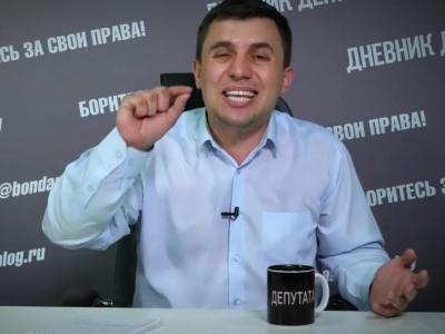 Николай Бондаренко, критикуя поправки, случайно обругал свою партию