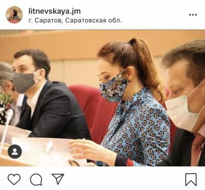Реже look. Юлия Литневская