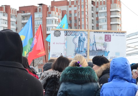 Фото проститутки киргизки питере