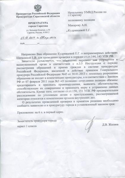 хоум кредит банк саратов адреса заводской район в июле 2020 года планируется взять кредит в банке на сумму 600 000 рублей